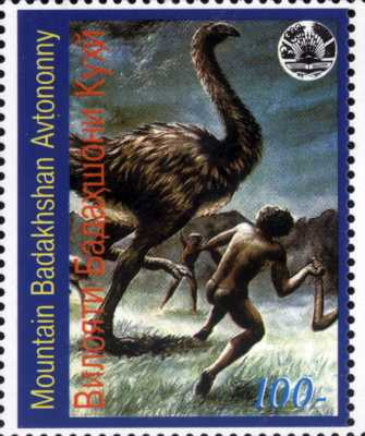 giant moa bigger than the